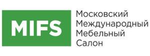 выставка мебели mifs 2020